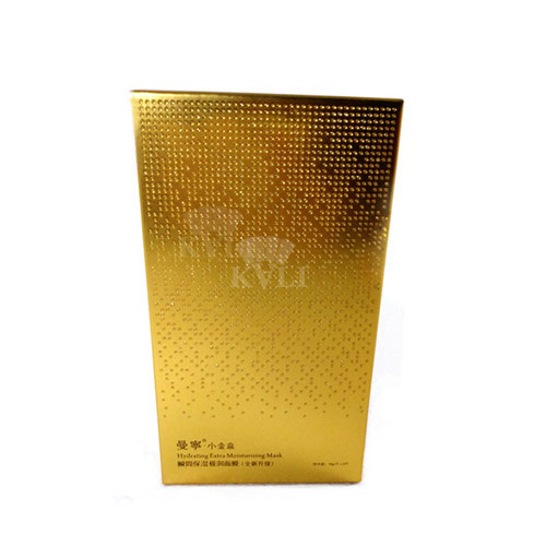 Metallic Foldable Cosmetic Box