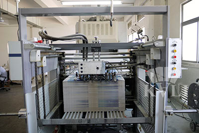 lamination-machine