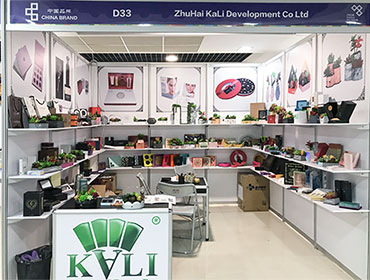 China Brand Show In Hungary 2019