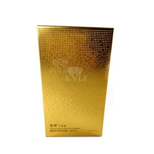 Metallic Foldable Cosmetic Box