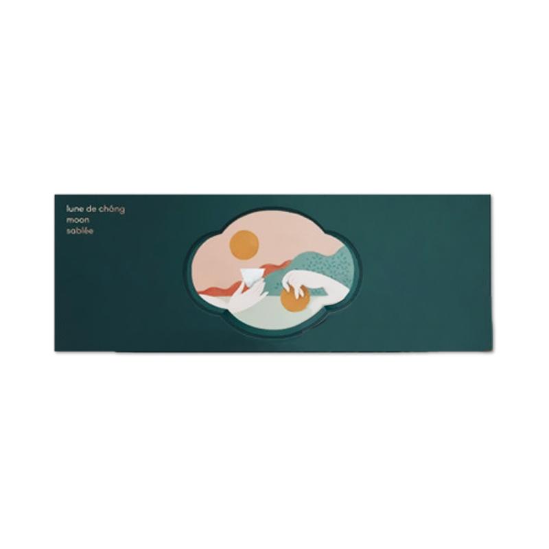 Slide Cardboard Food Gift Box