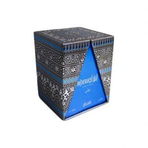 Perfume Fragrance Paper Gift Box