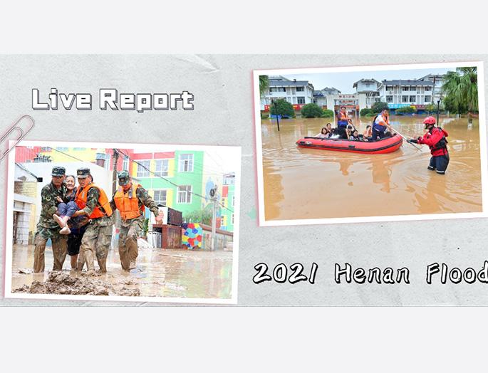 Kali Donated 200,000 For China Flood